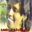 Qofba waayihiisaa  Greatest Hits