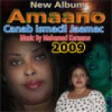 Track 02 Aamano