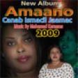 Anab Jamac & Qoomaal - Wacan 2009  Aamano