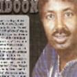 Garo Xabiibkaa   Amoore - Abdi Baadil