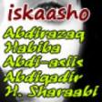 Gar eexiyo  Iskaashi