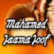 Raggow Haweenku Joof & M Mursal Greatest Hits