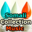 Muraad - Abdi N. Allaale & Nimca Yaasiin   Somali Collection Music