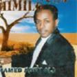 Hanaan Himilo