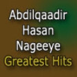 Adoo kale lama arkaaye  Greatest Hits