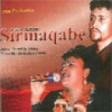 Sirmagabe Sirmaqabe