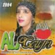 Ayatiin Al cayn