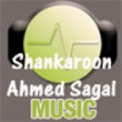 Sida Haro Gingiman Shankaroon and Cigaal The Best Of Shankaroon