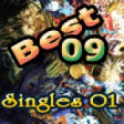 Ismail Yare - Nafsi Best Singles 09 No1