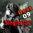 Queen Hilaac - Marti guul Best Singles 09 No2
