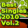 Osman Qays - Hargaysa 2010 Best Singles 2010 Vol.2