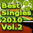 Queen Hilaac - Johoradiyo Best Singles 2010 Vol.2