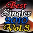 Mohamed Dhangad - Daruraha Best Singles 2010 Vol.3