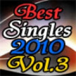Gulled Ahmed - Qabyalada Best Singles 2010 Vol.3