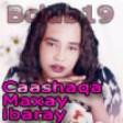 Caashaqa Maxay Baray Caashaqa Maxay i baray