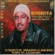 Abdisamed ilkacase - Ubax  Bogsiiya