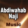 Anba waan gareestee The Best Of Abdiwahab