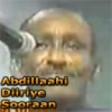 Adoo kale lama arkaaye Sooraan Greatest Hits