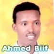 Dheeman  Dheeman