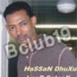 Amuun Jiilaal